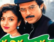 Pavithra Bandham Movie Review Telugu Movie Review