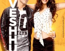 Peene Ki Tamanna Movie Review Hindi Movie Review