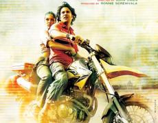 Peter Gaya Kaam Se Movie Review Hindi