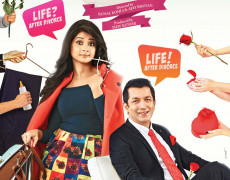 Phir Se Movie Review Hindi