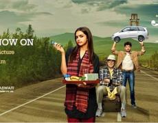 Piku Movie Review Hindi