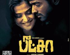 Pizza Tamil Movie Review Tamil Movie Review