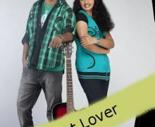 Pocket Lover Movie Review Malayalam Movie Review