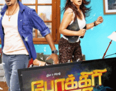 Pokkiriraja Movie Review Tamil Movie Review