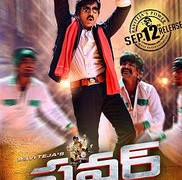 Power Movie Review Hindi Movie Review