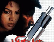 Prabha Movie Review Tamil Movie Review
