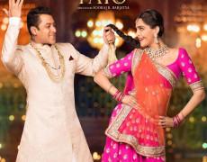 Prem Ratan Dhan Payo Movie Review Hindi Movie Review