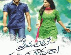 Premante Suluvu Kadura Movie Review Telugu Movie Review