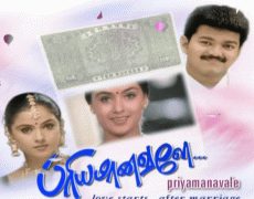 Priyamanavalae Movie Review Tamil Movie Review