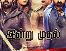 Purampokku Engira Podhuvudamai Movie Review Tamil Movie Review