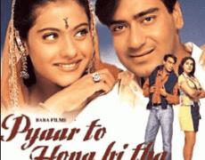 Pyar To Hona Hi Tha Movie Review Hindi Movie Review