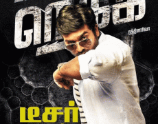 Rekka  Movie Review Tamil Movie Review