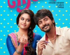 Remo Movie Review Tamil Movie Review