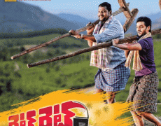 Right Right Movie Review Telugu Movie Review