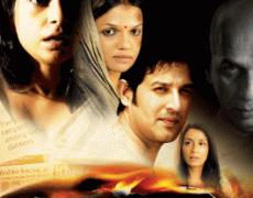 Riwayat Movie Review Hindi Movie Review