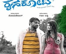 Raincoat Movie Review Kannada Movie Review
