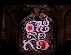 Raju Gari Gadhi Movie Review Telugu Movie Review