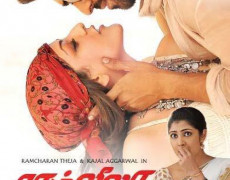 Ramleela Movie Review Tamil Movie Review