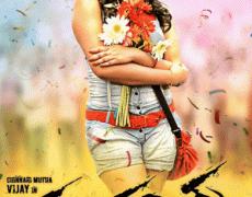 Ranatantra Movie Review Kannada Movie Review