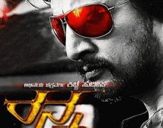 Ranna Movie Review Kannada Movie Review