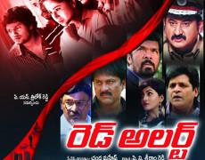 Red Alert Movie Review Telugu Movie Review