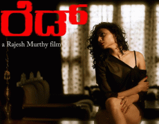 Red Kannada Movie Review Kannada Movie Review