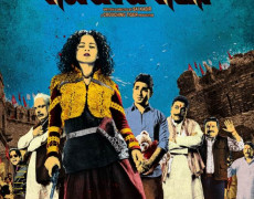 Revolver Rani Movie Review Hindi