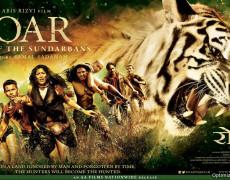 Roar- Tigers of Sunderbans Movie Review Hindi
