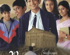 Rockford Movie Review Hindi Movie Review