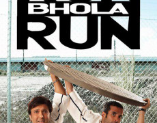 Run Bhola Run Movie Review Hindi
