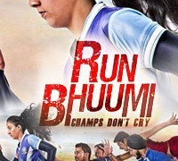 Run Bhoomi Champs Don'T Cry Movie Review Hindi Movie Review