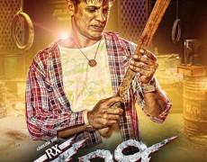 RX Suri Movie Review Kannada