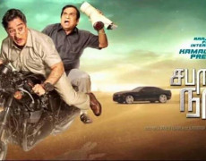 Sabaash Naidu Movie Review Tamil Movie Review