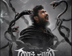 Saithan Movie Review Tamil Movie Review