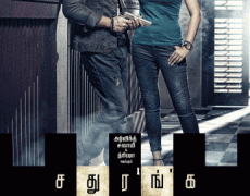 Sathuranga Vettai 2 Movie Review Tamil Movie Review