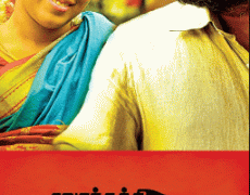 Savarakkaththi Movie Review Tamil Movie Review