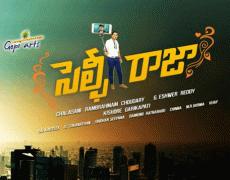 Selfie Raja Movie Review Telugu Movie Review