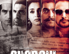 Shorgul Movie Review Hindi Movie Review