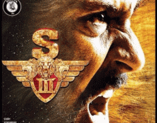 Singam 3 Aka S3‬ Tamil Movie Review