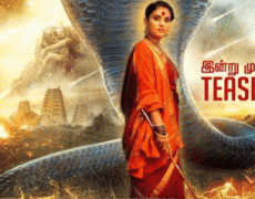 Sivanagam Movie Review Tamil Movie Review