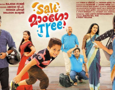 Salt Mango Tree Movie Review Malayalam Movie Review