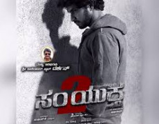 Samyuktha 2 Movie Review Kannada Movie Review