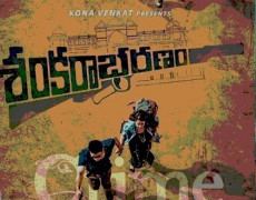 Sankarabharanam Review Telugu Movie Review