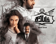 Sarabham Movie Review Tamil Movie Review