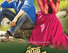 Sardaar Gabbar Singh Movie Review Telugu Movie Review