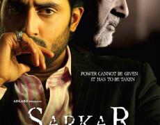 Sarkar Raj Movie Review Hindi