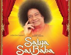 Satya Sai Baba Movie Review Hindi
