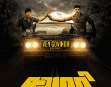 Sawaari Movie Review Tamil Movie Review