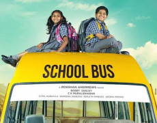 School Bus Movie Review Malayalam Movie Review