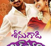 Seenugadi Love Story Movie Review Telugu